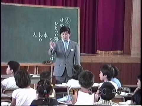第96回国語教壇修養会 2年 せか...