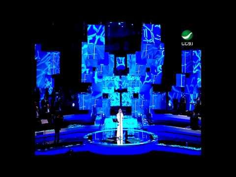 #1 Abdul Majeed Abdullah ... Yahlemoun - Dubai 2014 | ج 1عبد المجيد عبدالله ... يحلمون - دبي 2014