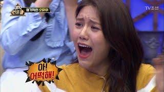 모두를 충격에 빠트린 최현우의 '엽기적인 오닭이' 마술! [매직 컨트롤] 11회 20171112