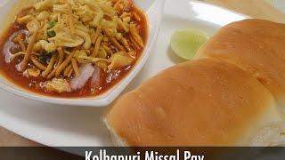 Kolhapuri Missal Pav | Sanjeev Kapoor Khazana