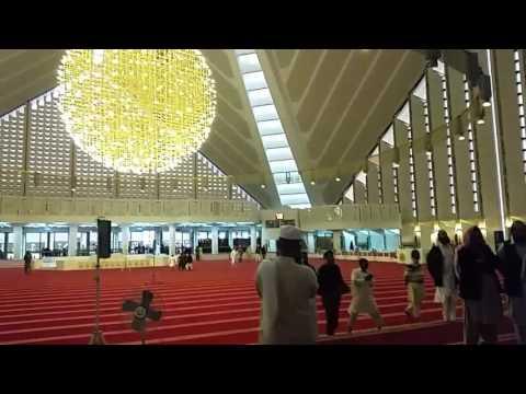 أذان فيصل مسجد اسلام آباد پاكستان