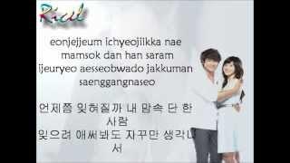 Apa Sin Yeon Ah Park Min Hye