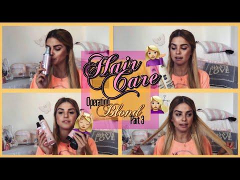 Грижа за косата 💁🏼♀️💆🏼♀️Стъпка 3 - Как я поддържам, защо се изрусих и моя опит с боядисването