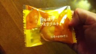 やまなみハイウェイで熊本限定!ひよこタルト ~ Yamanami Kumamoto