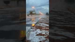 امطار مصحوبة بزخات من البرد على مدينة #شقراء