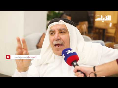 في ماذا ينفق البحريني راتبه؟  - نشر قبل 15 دقيقة