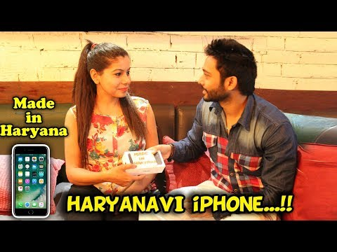 haryanavi iPhone in India |subscribe for more|