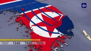 تاريخُ الصراعِ بين الكوريتين الشمالية والجنوبية - (18-8-2017)