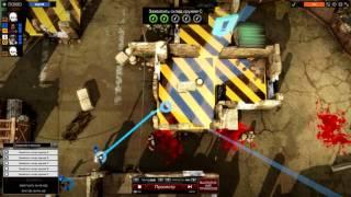 Обзор TASTEE: Lethal Tactics