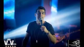 Βασίλης Δήμας - Ραγίζει η καρδιά μου - Live στο Voice Veria download or listen mp3