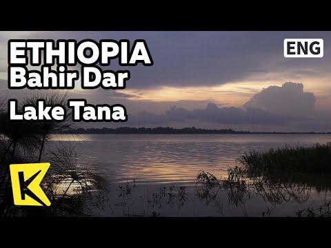 【K】Ethiopia Travel-Bahir Dar[에티오피아 여행-바흐르다르]타나 호수 풍경/Lake Tan/View