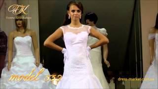 Свадебное платье с недлинным шлейфом №532