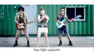 La Ong Fong ละอองฟอง - กอดเธอได้ไหม (OFFICIAL MV) | spicydisc.com