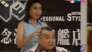 一見你就笑 - 白雲 (2) thumbnail