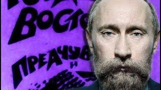 Russian hacker cyka blyat in CS:GO