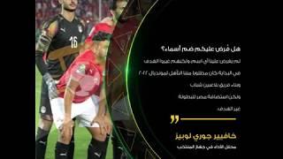 عكس أخبار ليكيب.. تايمز: النني يستعد للرحيل من أرسنال إلى الدوري الفرنسي