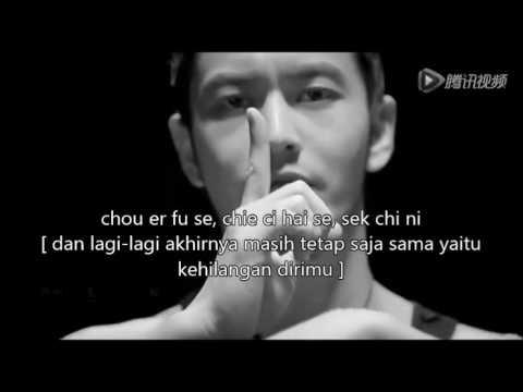 Mo (lirik Dan Terjemahan)