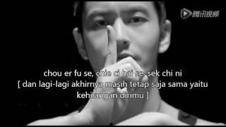 mo (lirik dan terjemahan) Mp3