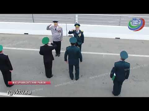 В Дагестан прибыли два кубка «Эстафеты Победы»