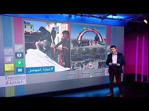 لحظة غرق عبارة الموصل في نهر دجلة..وغاضبون يحاصرون سيارة رئيس الجمهورية  - نشر قبل 2 ساعة