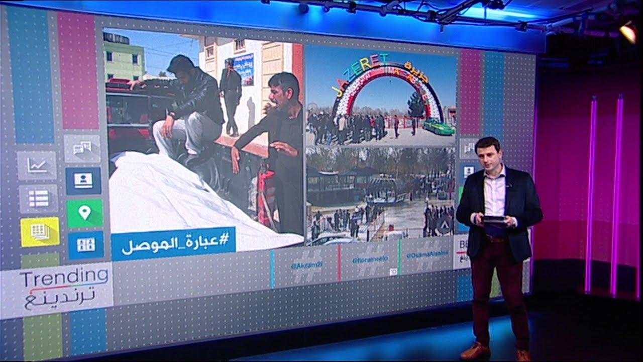 لحظة غرق عبارة الموصل في نهر دجلة..وغاضبون يحاصرون سيارة رئيس الجمهورية