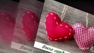 День святого Валентина видео открытка. День влюбленных.