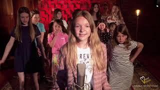 """3 CITY VOICES KIDS   """"NIE BÓJ SIĘ CHCIEĆ"""" (oryg. Paulina Przybysz)"""