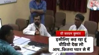 Caught On Camera: Heated Exchange Between Rajasthan Collector And Former MLA