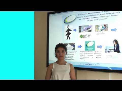 Пробное онлайн-тестирование по иностранным языкам поступающих в магистратуру и докторантуру