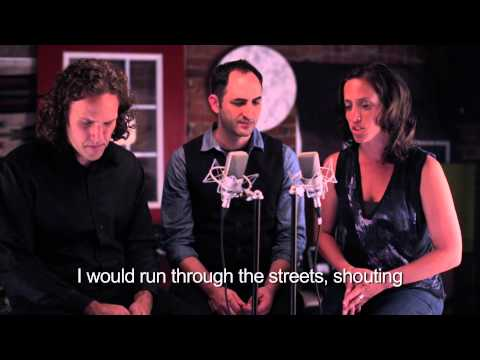 Marilyn Lerner & Friends (David Wall, Aviva Chernick & Mitch Smolken) - Volt ikh Gehat Koyekh