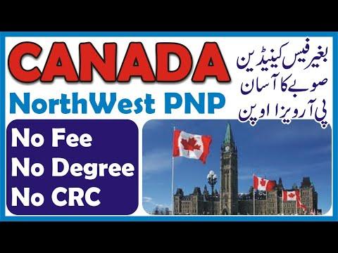 Canada Work Visa For Pakistani Canada Visa Big Updates 360,000 Visa In 2020 || World Say Online