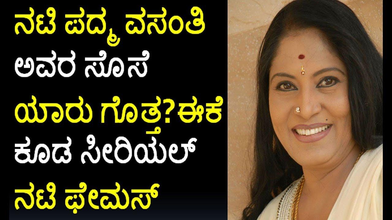 Watch Padma Vasanthi video