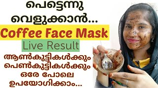 coffee face mask malayalam coffee face mask for glowing skin Instant Brightening DIY Coffee Mask