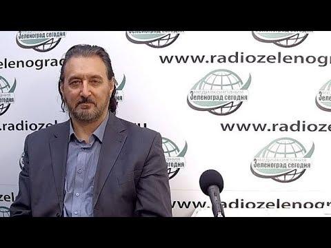 Алексанян Артур, председатель общественного совета  ЗелАО / Зеленоград сегодня