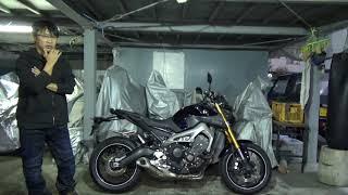 ヤマハMT09ワンオーナー車2014:実現できた未来バイク