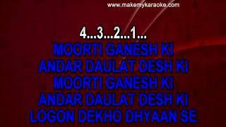 Moorti Ganesh Ki Karaoke With Lyrics | Takkar | Kishore Kumar | Mahendra Kapoor