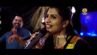 Panchavarnakili Chelulla Punnara Chembaka Poomalare | Latest Malayalam Musical Album Song