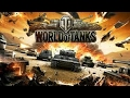 World Of Tanks под песню группа грибы тает лёд mp3
