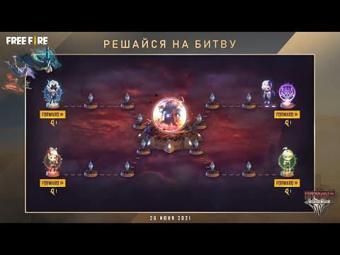 [Катаклизм] Видео-инструкция Новой Эры | Garena: Free Fire