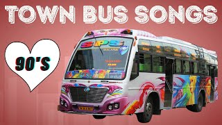 Town bus songs tamil|1990s tamil evergreen love songs|town bus super hit songs||Love melody 90s hits