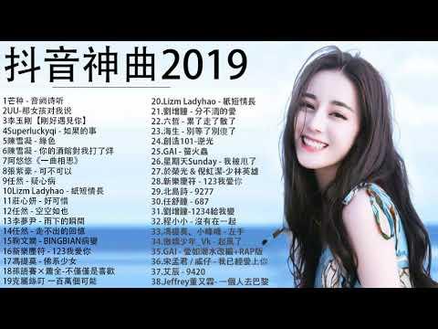 40首中文流行音樂 bingbian病變、說好不哭、安靜、怎麼了 周杰倫-jay-chou、jackson-wang-王嘉尔、eric-周興哲、林俊傑-jj-lin、田馥甄-hebe-tien
