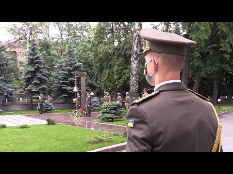 Ранковий церемоніал вшанування загиблих українських героїв 14 червня