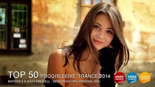 TOP 50 PROGRESSIVE TRANCE 2014 / BEST YEAR MIX 2014 TRANCE / PARADISE(REUPLOADED)