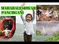 Mahabaleshwar & Panchgani Weekend Getaway July 2018 | Mapro Garden ,Jam Factory,Lingmala Waterfall