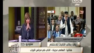 فيديو ـ لميس الحديدي لـ«نائب الملابس اللائقة»: «كله محتشم بس انت ماتركزش»