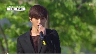New Life to Children 20140505 INFINITE - Can you Smile, 인피니트 - ...