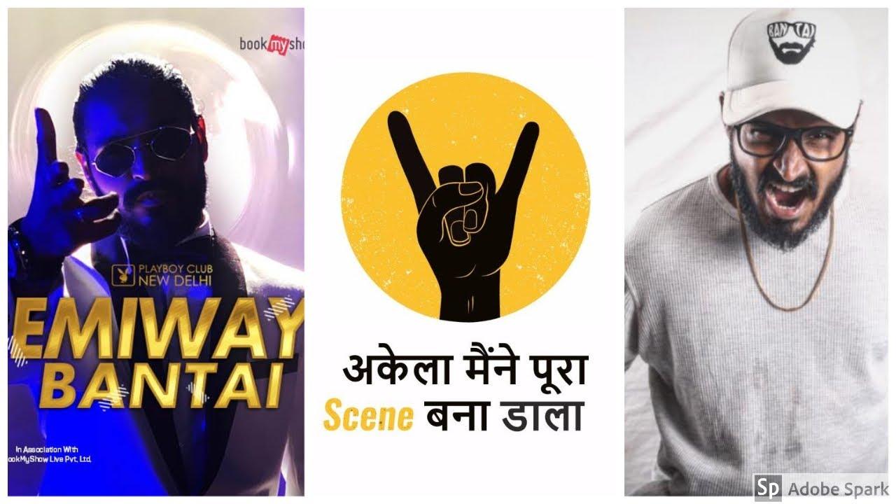 EMIWAY BANTAI | SONGS MASHUP | MACHAYENGE
