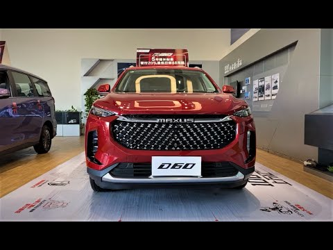 2020 SAIC Maxus D60 7Seater Walkaround- China Auto Show(2020款上汽迈克萨斯D60,外观与内饰实拍)