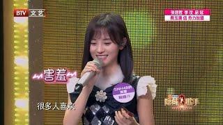 SNH48 隐藏的歌手20151108 鞠婧祎 林思意 龚诗淇