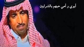 مرثية..مكس - الشيخ علي المالكي واخوه فايز المالكي